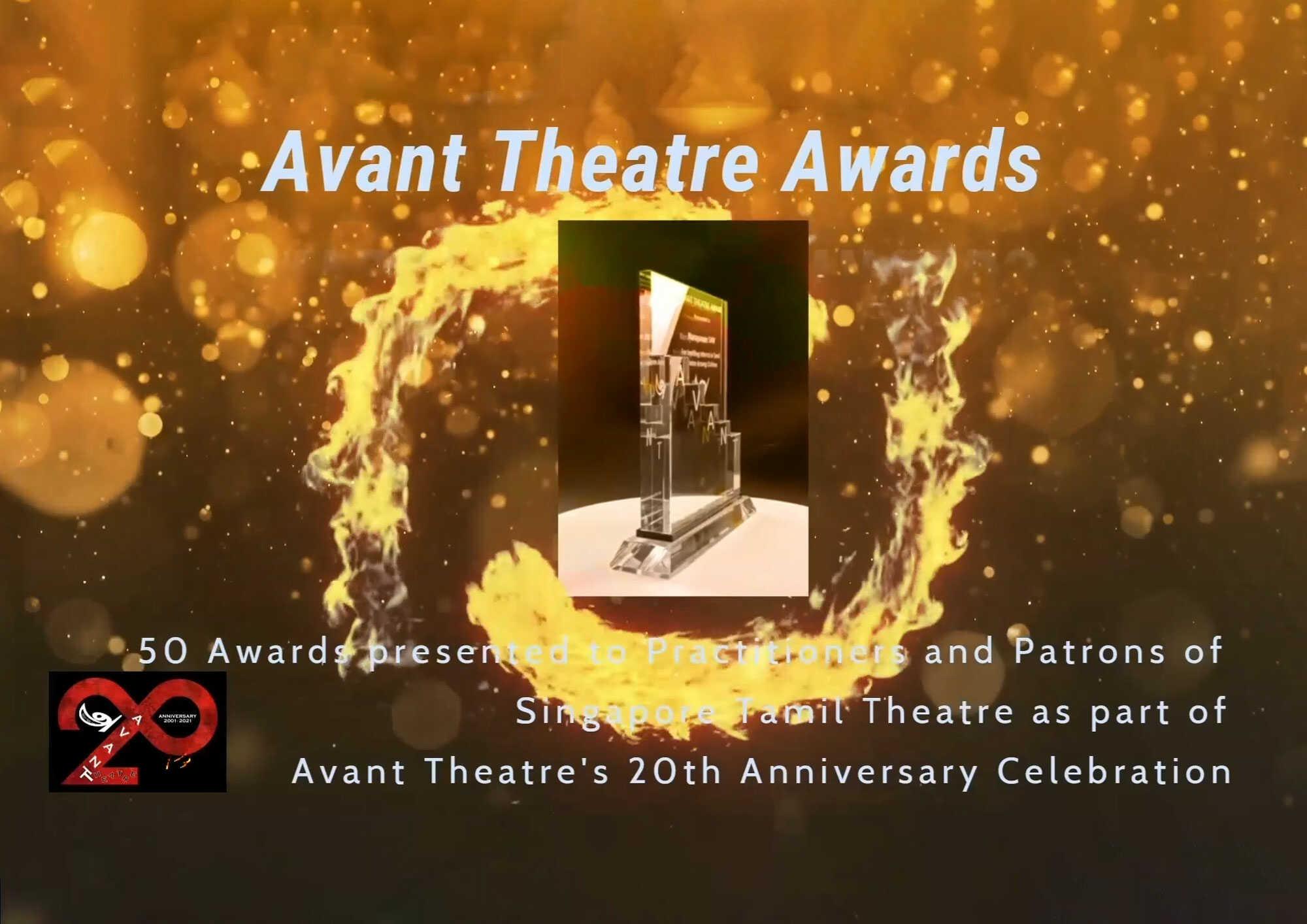 avanttheatre-avant-awards-video-home-cover